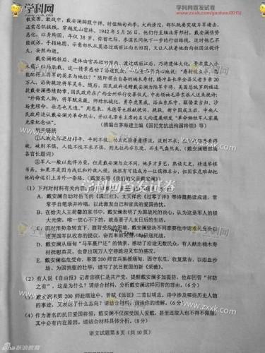 015年吉林省高考现场 考生 一看到作文就懵了
