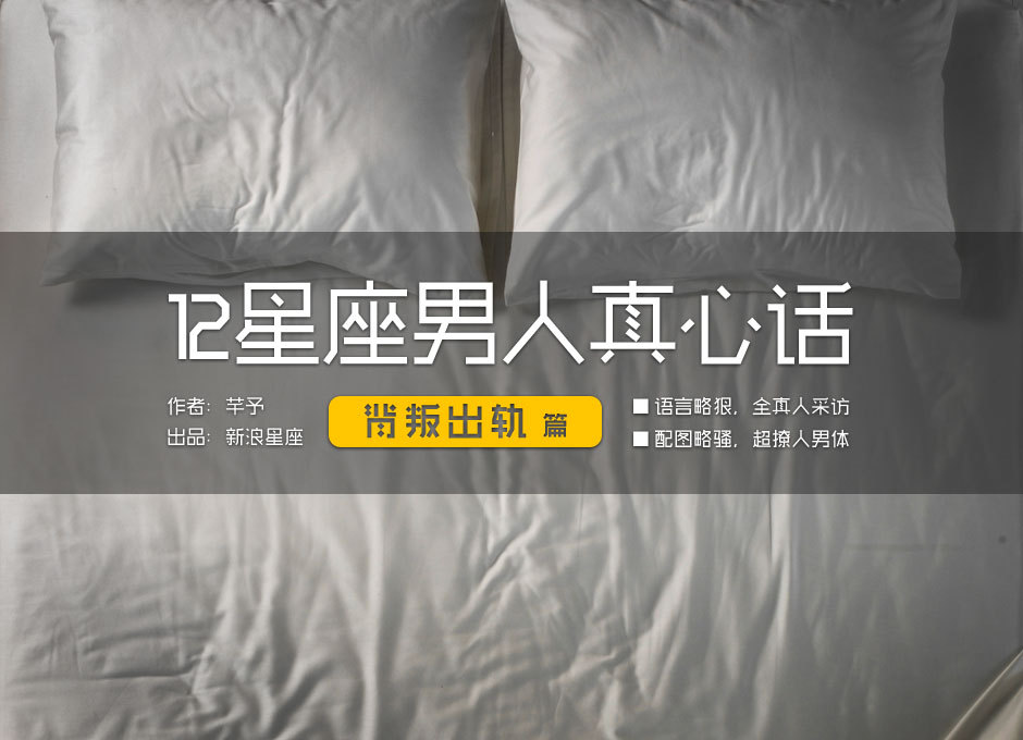 2017公务员事业单位工资新方案-华南-广东省-佛山