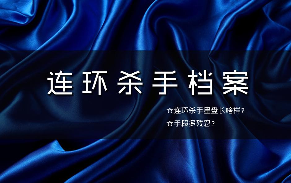 lpl春季赛战绩-华南-广东省-韶关