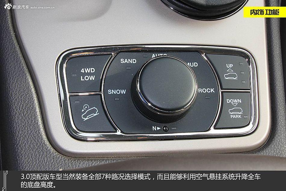 新浪汽车体验柴油版jeep大切诺基高清图片