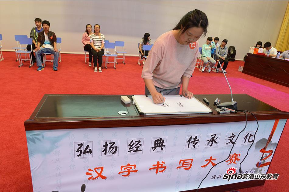 威海海洋职业学院是一所经山东省人民政府批准、国家教育部备案的国图片
