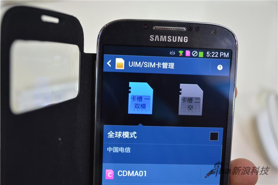 移动版I9508及电信版I959.以下为实拍图集.刘源/发自上海-三星S4
