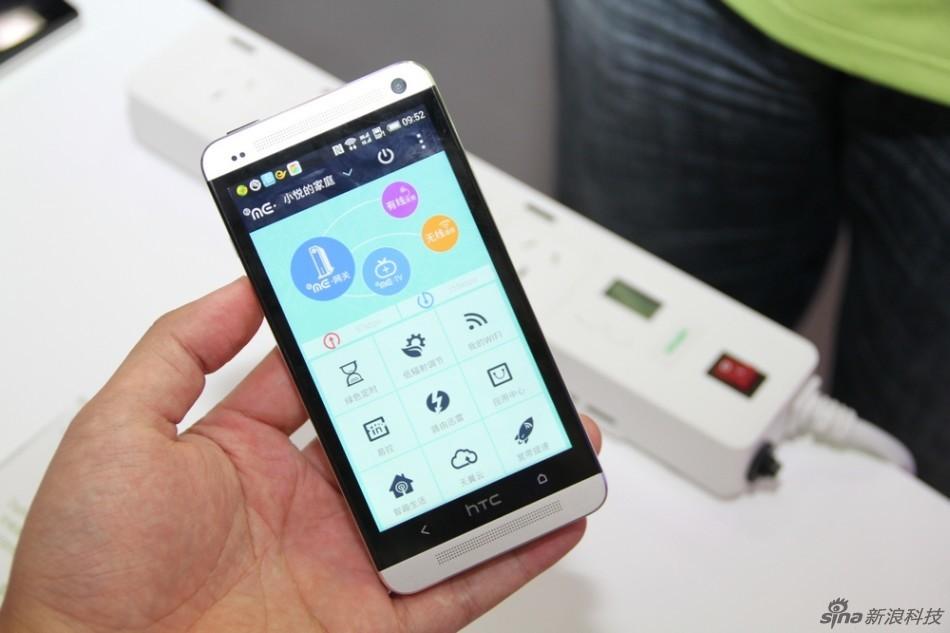 电信发布智能家居产品悦me - 手机新浪网