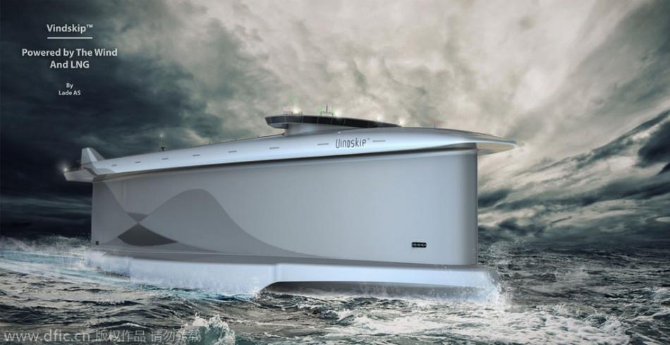 挪威推出新型货轮以船身当风帆获取前进动力