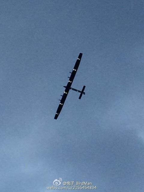 世界最大太阳能飞机重庆起飞飞往南京