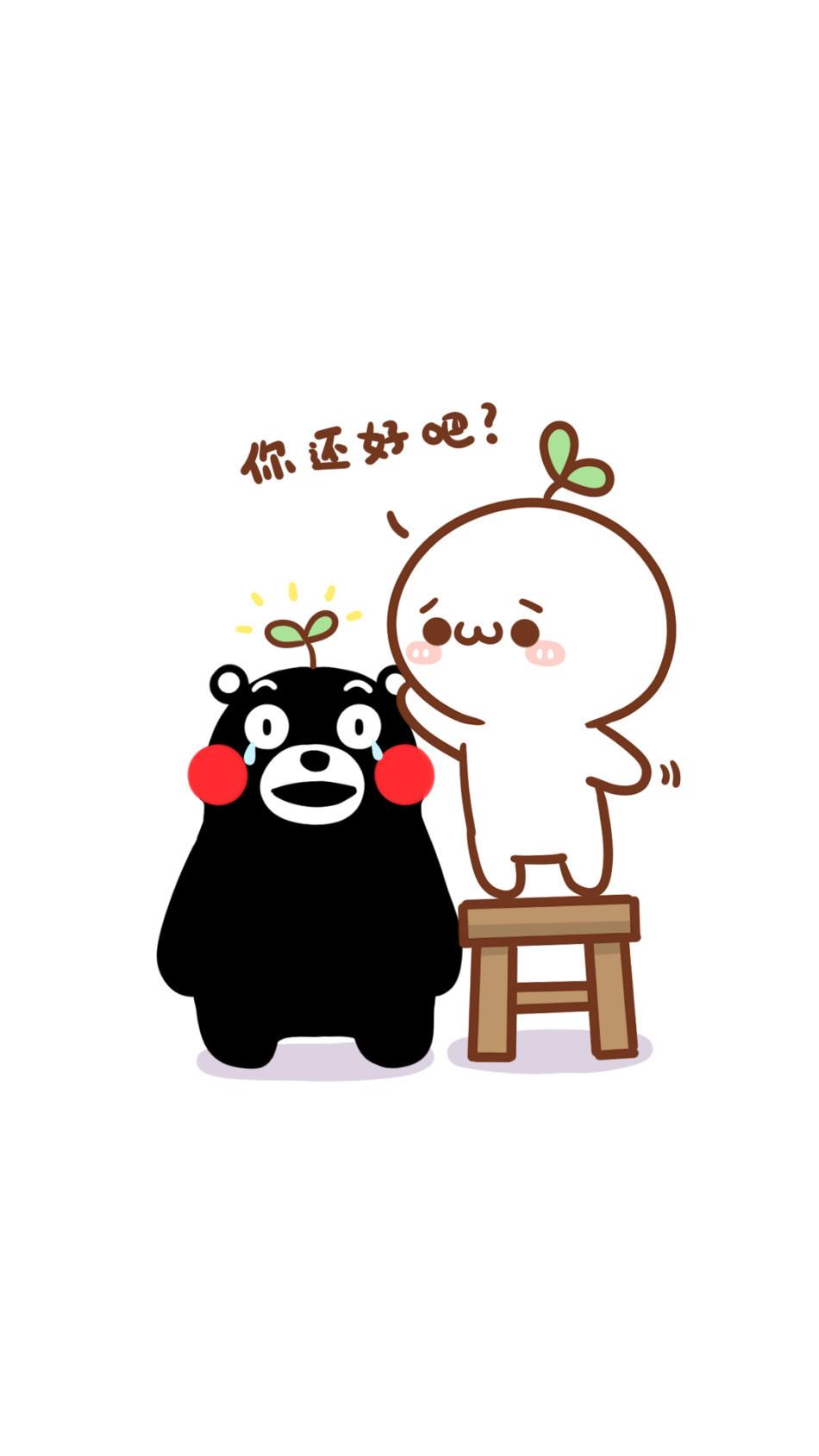 说起熊本相信大家都不陌生,熊本熊官方翻译为酷ma萌,是日本熊本县官方萌物,2011年日本吉祥物票选活动第一名。至2011年9月担任熊本县临时职员,2011年9月开始担任熊本县营业部部长(这是仅次于熊本县知事、副知事的第三最重要的职位)兼幸福部长,是日本第一位吉祥物公务员。