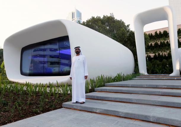 迪拜全球首座3D打印办公楼开业:中国公司打印