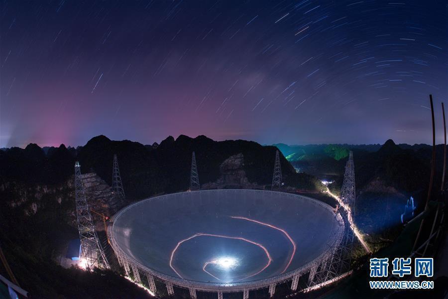 世界最大单口径射电望远镜完成安装 景色壮观