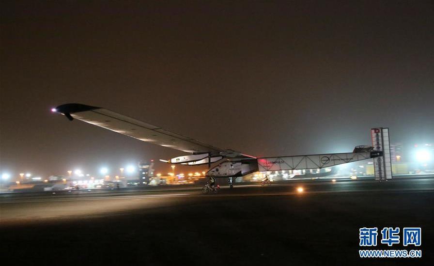 全球最大太阳能飞机完成环球之旅