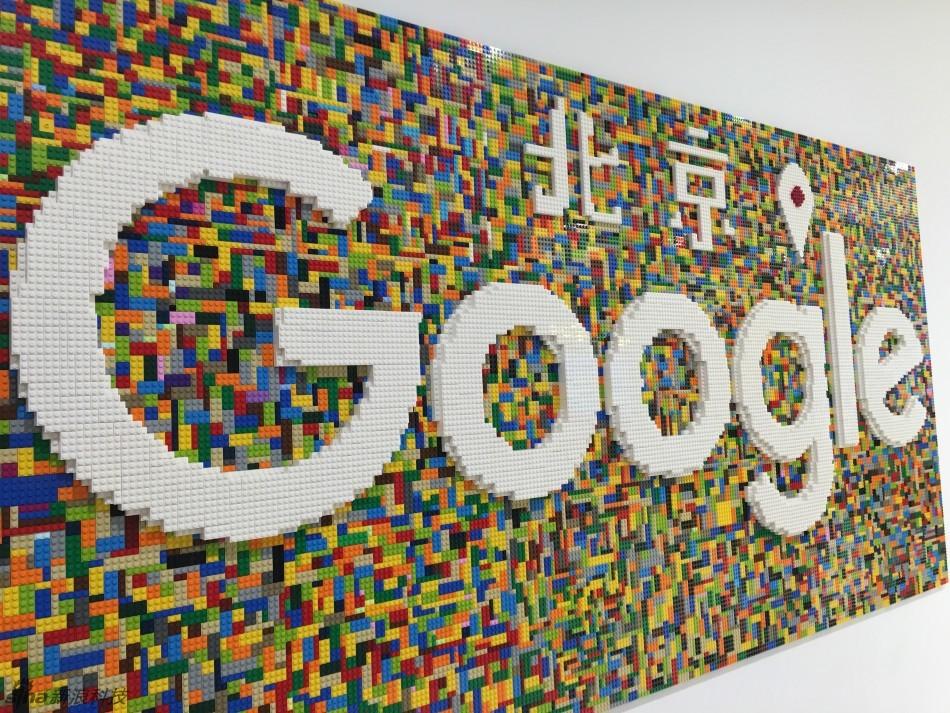 新浪科技独家探访Google北京新办公室