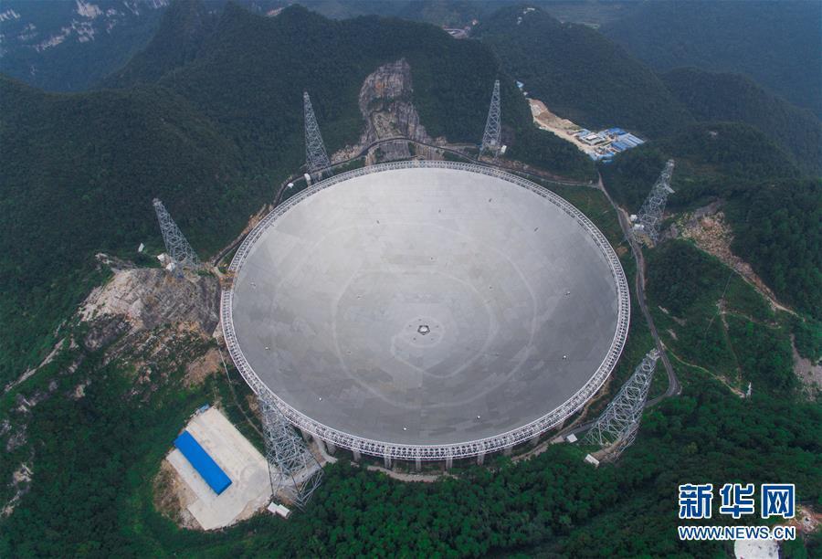 世界最大射电望远镜FAST即将投入使用