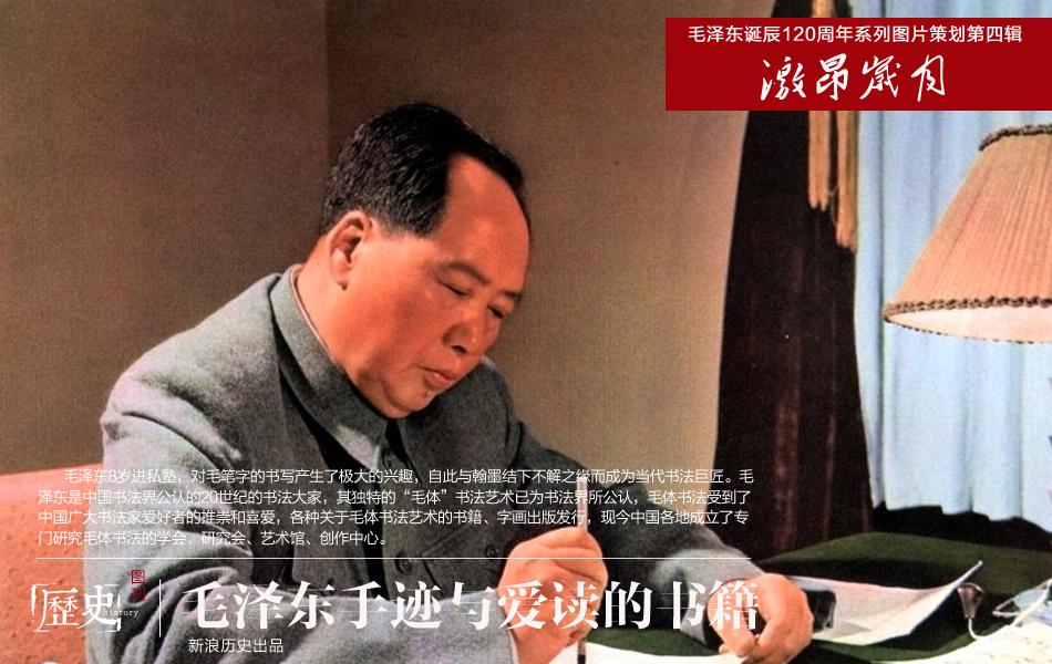 NBA直播-西北西南-甘肃省-临夏