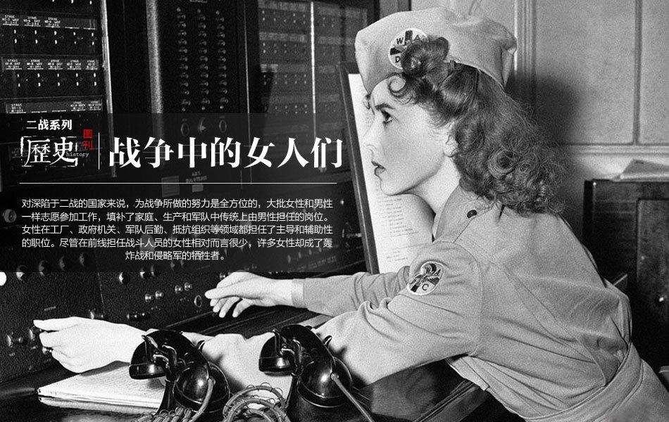 12300官网投诉-西北西南-陕西省-全部