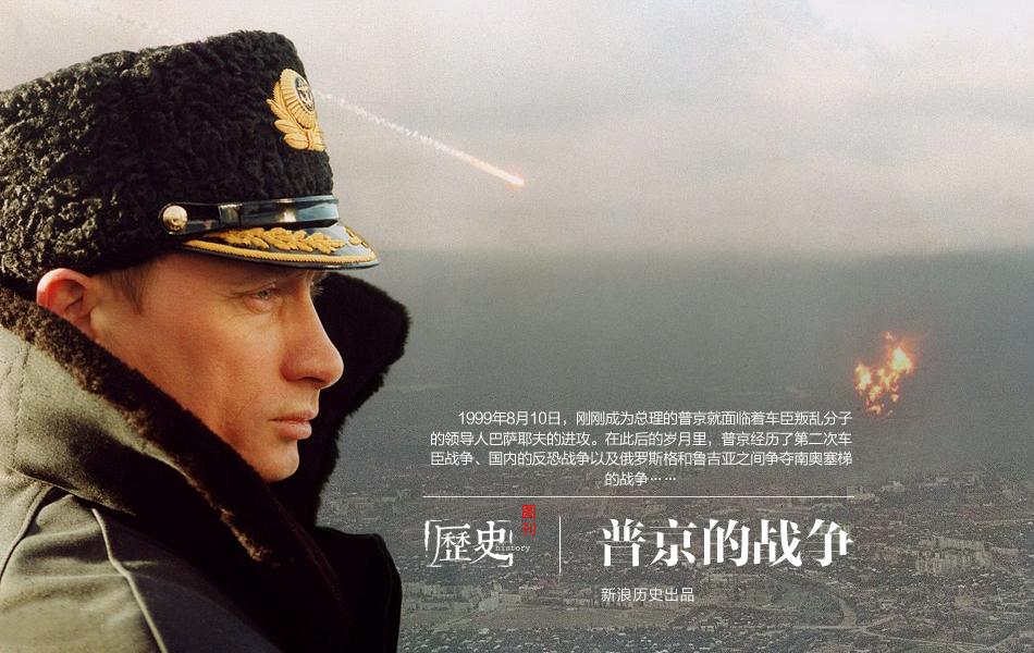 2010全明星名单-东北华北-吉林省-吉林体育游戏app下载官网