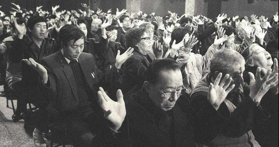 国内外邪教旧照:50年代中国曾铲...