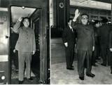 罕见:1978年华国锋访朝