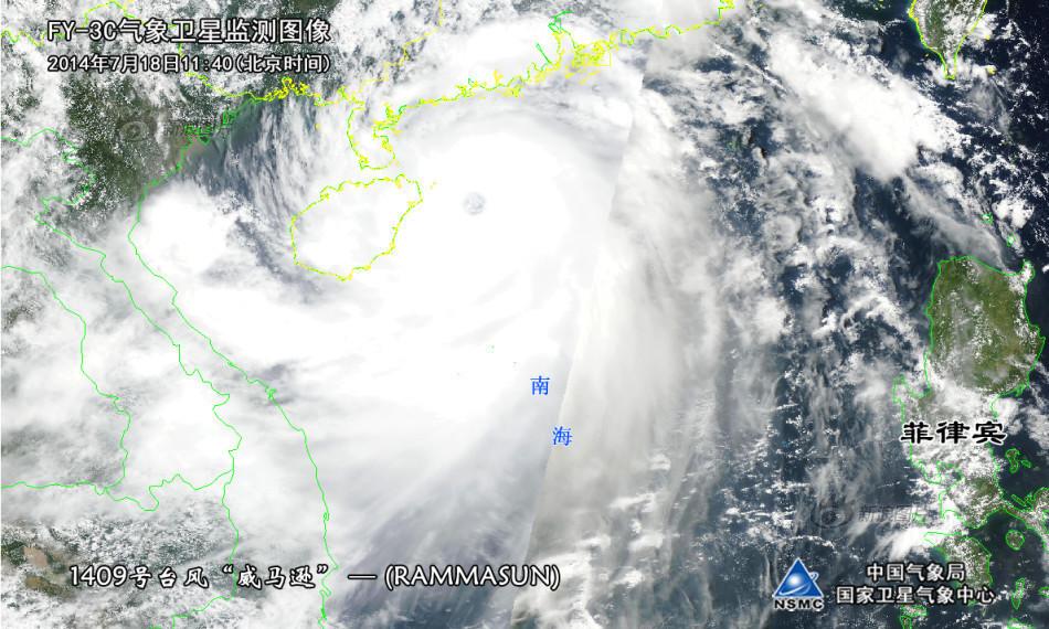 """从11:40卫星云图看,""""威马逊""""结构完整,眼区浑圆清晰,这都是强图片"""