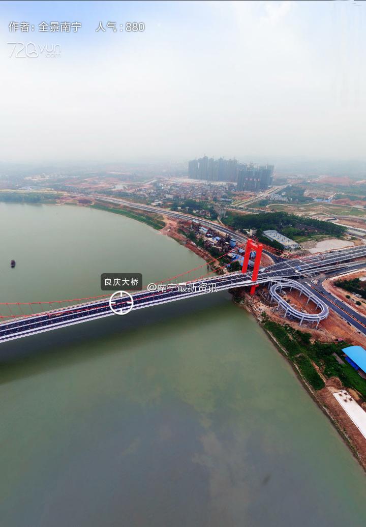 良庆大桥建成通车后,在南宁市五象新区、凤岭新区、南宁东站之间形图片