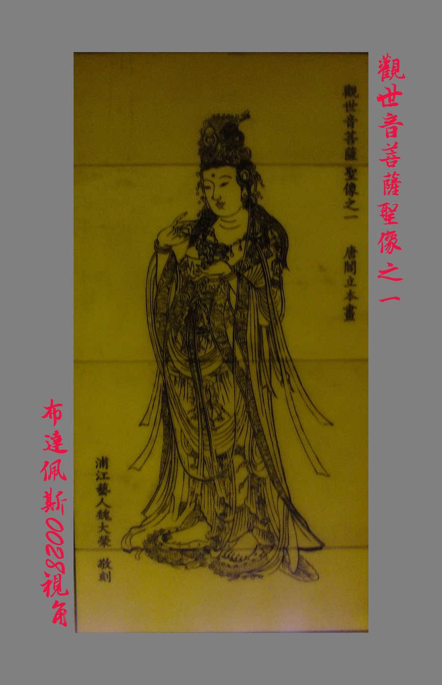 与大势至菩萨同为西方极乐世界阿弥陀佛之胁侍,世称西方三圣.观图片