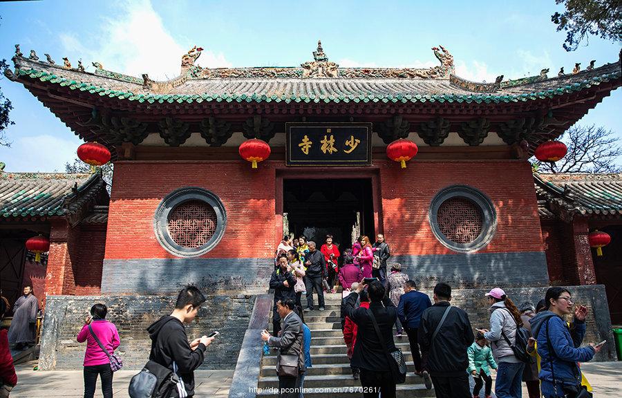 神州行之河南少林寺