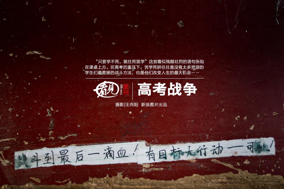全国人口第一大省河南,2014年高考报名人数达到了72.4万.相比各