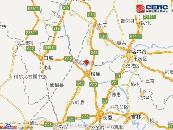 吉林松原发生4.9级地震 地面瓷砖被震裂