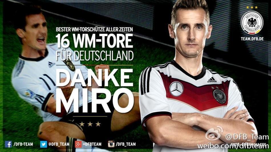 2014年巴西世界杯,决赛将在德国队与阿根廷队之间进行,德国队通过图片