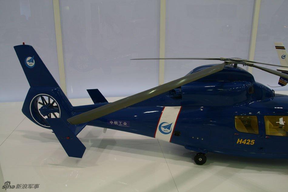 中航工业展出国产新型h425直升机模型