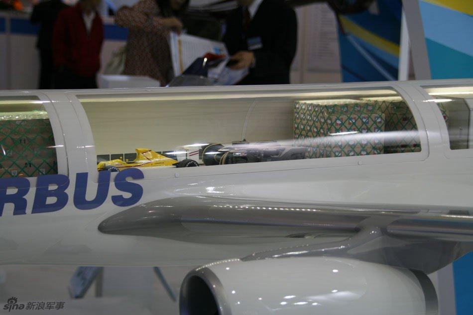 空客a330-200f货机货舱内部