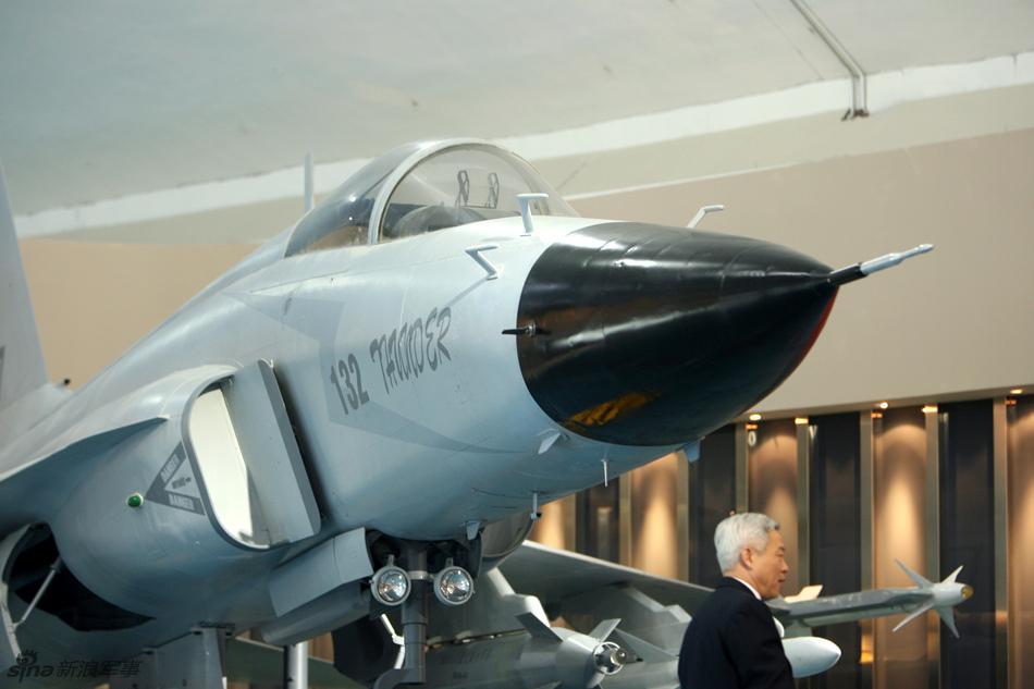 国产外销型JF-17战机实机亮相中国百年航空展[34P]