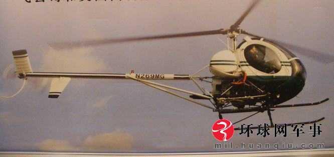 中国版火力侦察兵无人机已经试飞成功(中美合作)