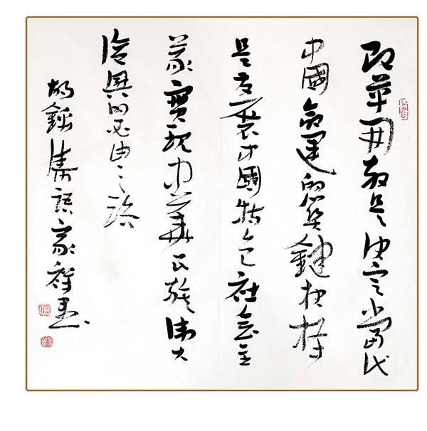改革开放是决定当代中国命运的关键抉择,是发展中国特色社会主义,实现