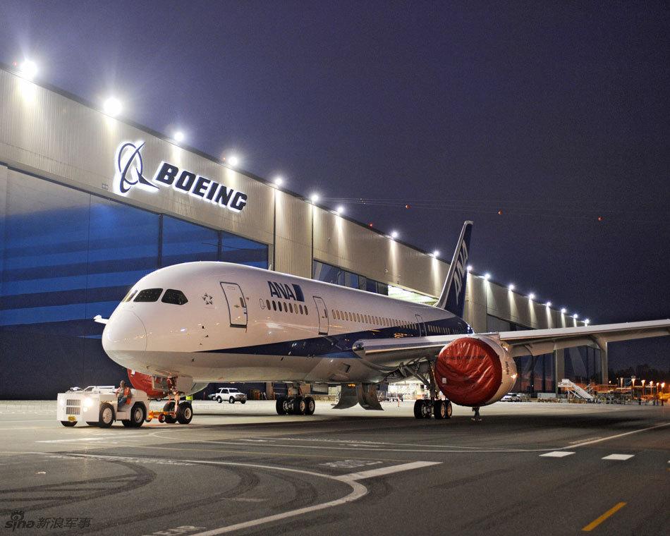 第二架波音787梦想飞机