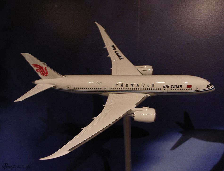 国航涂装波音787模型