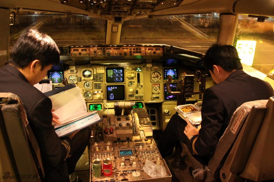 333客机座位图