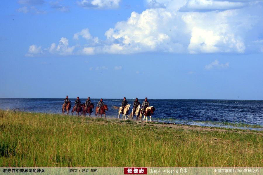 骑兵与自然为友