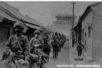 中国历史永远的耻辱:被日军攻陷的中国数十城照片