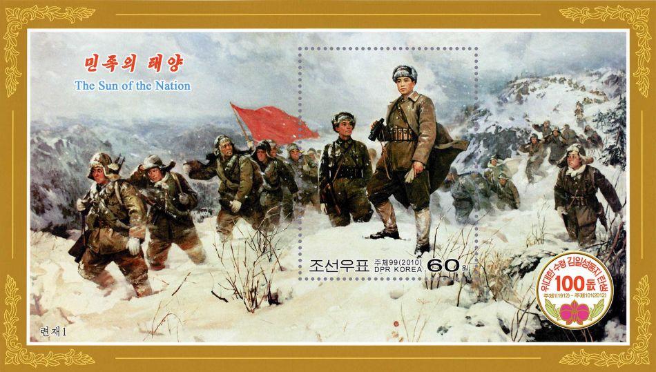 朝鲜国家邮票发行局近日推出几组新邮票,再现了已故国家主席金日图片