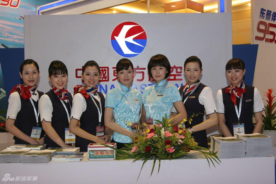 东航空姐_东航空姐与机长视频_东航空姐门-中国图片 ...