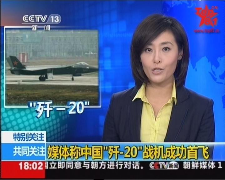 2014国家公务员面试名单-西北西南-陕西省-咸阳