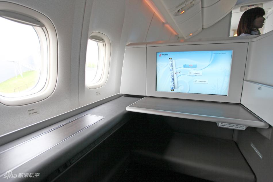 客机头等舱高清图集