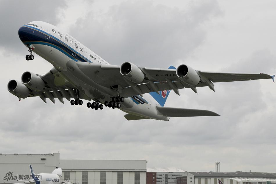南航空客a380 选座位