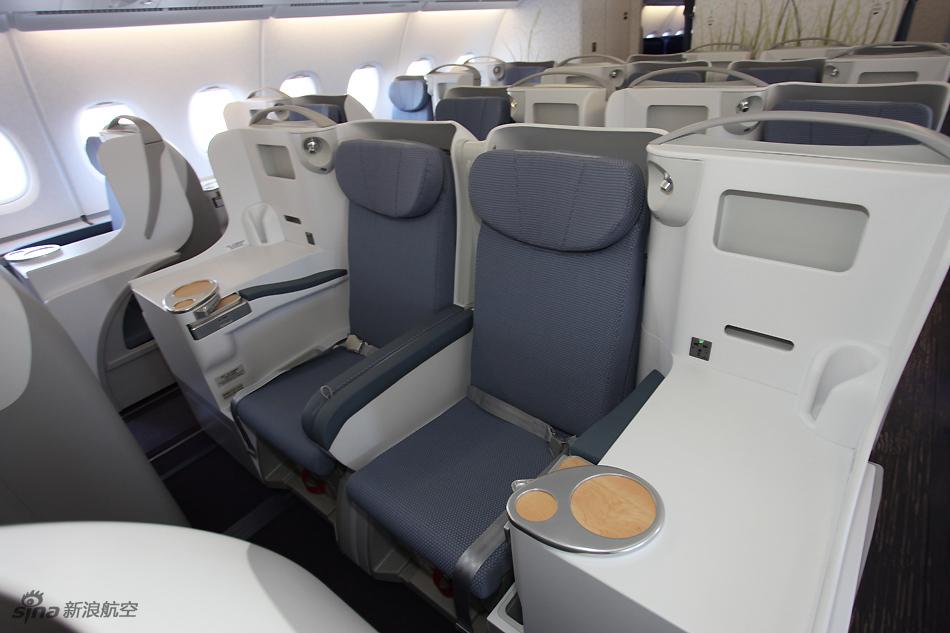 空客a330 200座位图 空客a330 300座位图 空客a330-200座位图