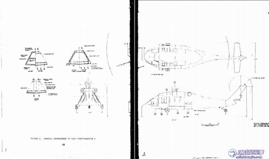 一种直升机隐身方案草图