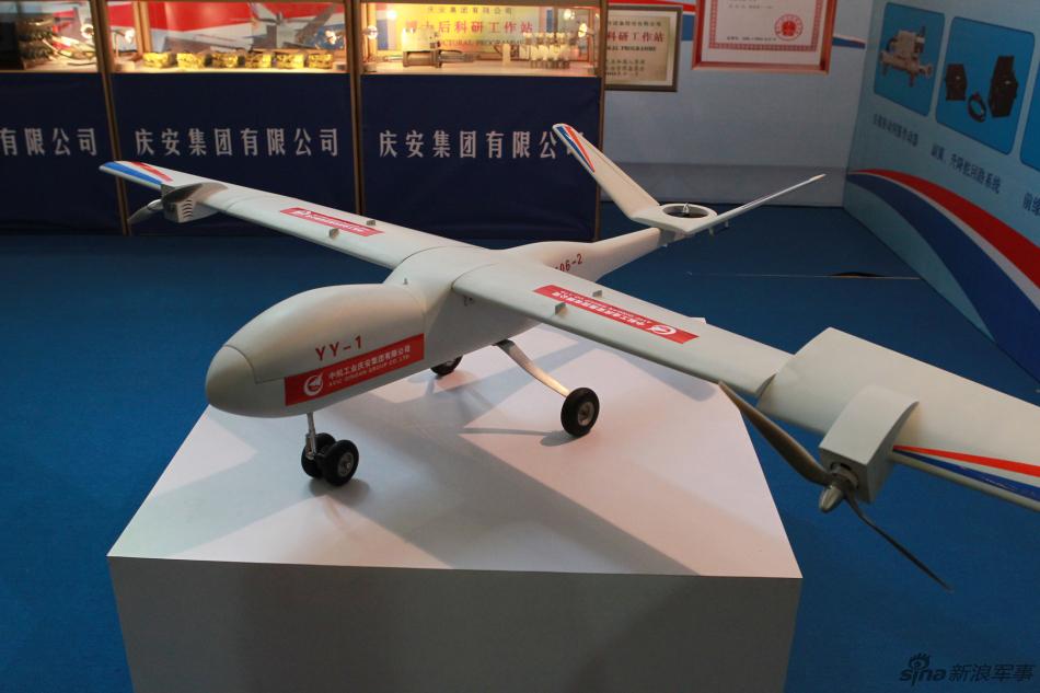 中航展示雨燕yy-1短距/垂直起降无人机 机翼可倾转