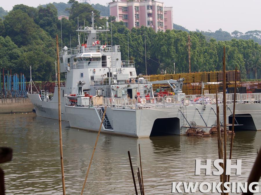 """中国第二艘国产三体救援舰日前曝光,舷号""""东救335"""""""