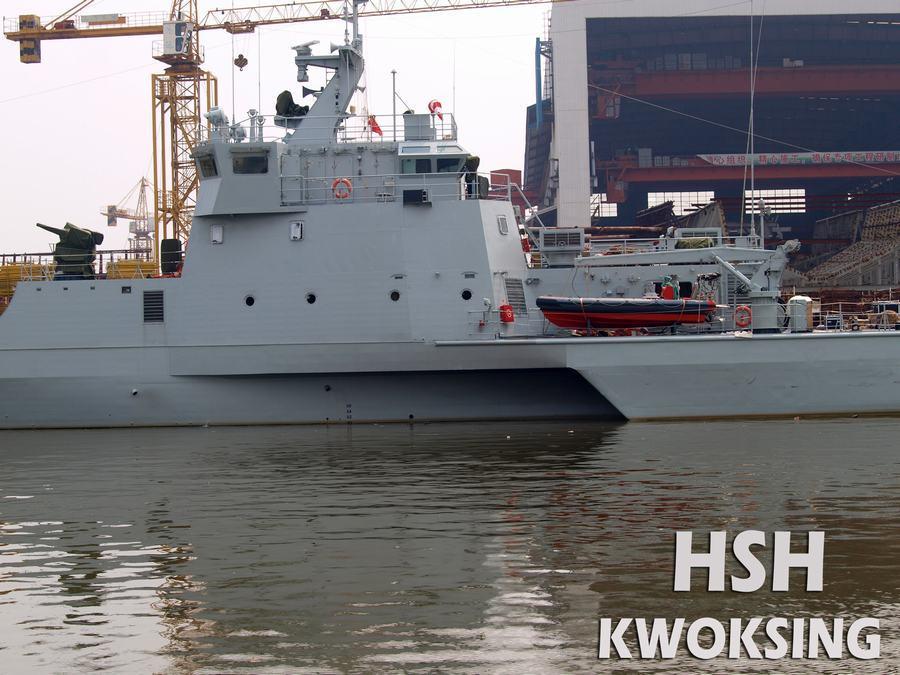 据猜测该型三体船可能安装了先进的喷水推进装置