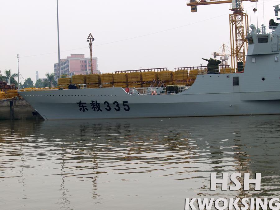 东海救335