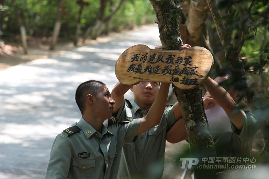"""南海东岛海防部队有八怪:一场恋爱全连""""谈"""""""