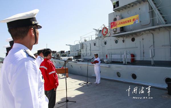 AG更名九游会-华中华东-安徽省-六安